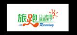 礼邦旅跑体育文化(深圳)有限公司
